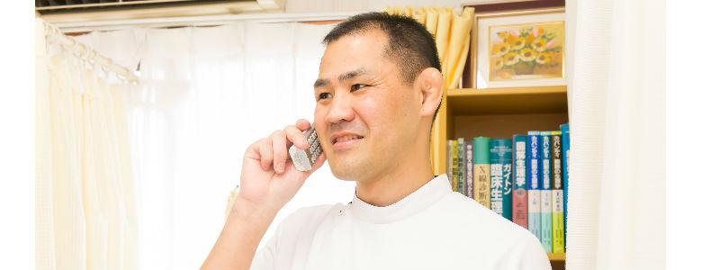 お電話でご希望のお日にちをご予約下さい。